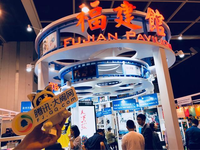 福建15家影视公司赴港设馆  携多部影片亮相香港国际电影展