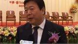 国台办副主任孙亚夫