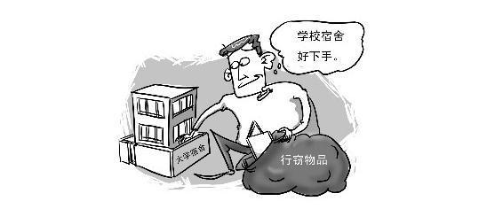 仓山一中专学生操场排练 教室遭贼被盗18部手机
