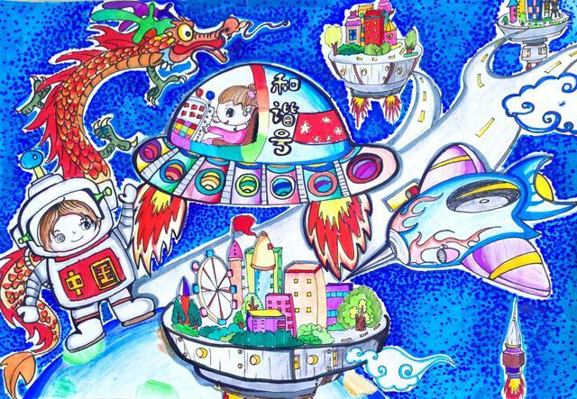 """中国梦,少年画 中国梦,少年说 ——第六届""""我的阳光童年""""少儿美术"""