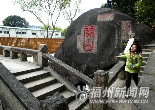 闽山将成三坊七巷古园林 市民:增喷泉或瀑布