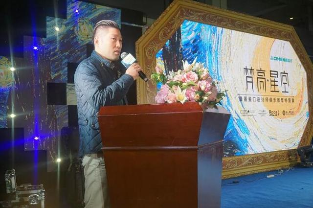 福州喜盈门建材家具广场总经理言臻先生上台致辞