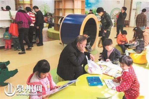 泉州图书馆少儿分馆试运行 周末迎读者约2万人次