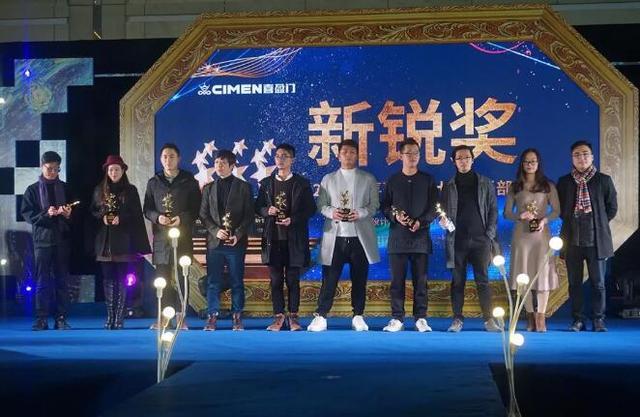 喜盈门携手中国建筑学会室内设计分会,共同评选出了36位新锐设计师颁发设计新锐奖