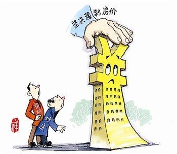 遏制房价 明年保障房供应量接近今年商品房
