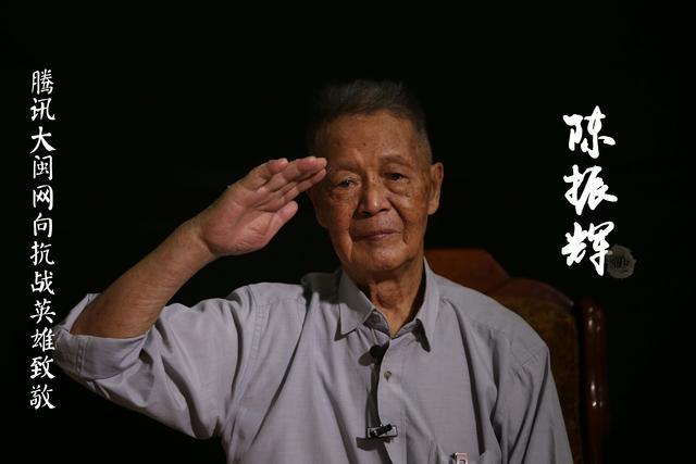 陈振辉:70年后仍不忘《宪兵之歌》