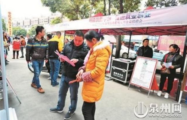 鲤城区公益性中高级人才招聘会将办 提供职位近500个