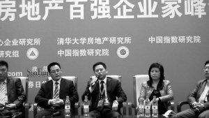 融信集团:勇夺中国百强 荣耀实至名归