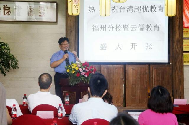 福州首个空中花园高端托管机构在北江滨开张