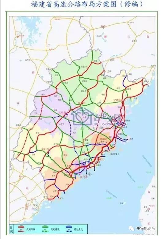 宁德市蕉城区规划图