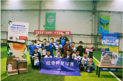 新西兰纽奇联合世健助力大连青少年足球青训