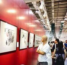 第四届艺术厦门国际博览会开幕
