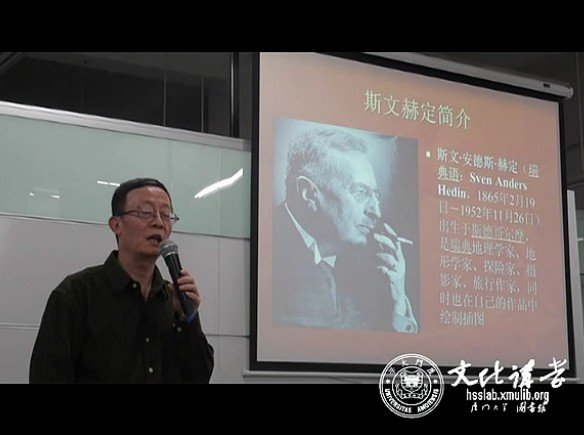 """文化讲堂(106)崔晓西:""""戈壁沙漠新疆篇(下)"""""""