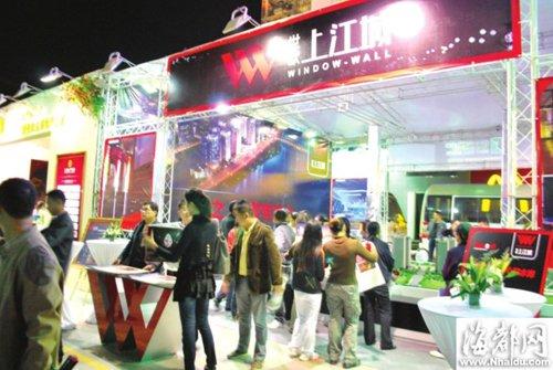 """连江江滨""""2011家博会之欢乐连江行""""即将启动"""