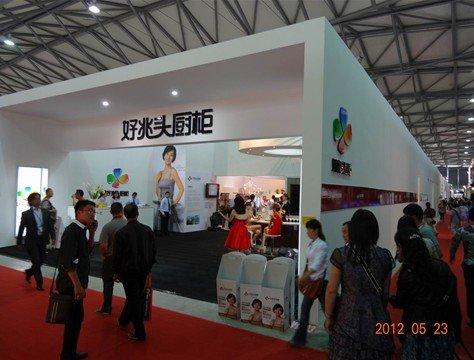 好兆头橱柜悦动上海国际厨卫展