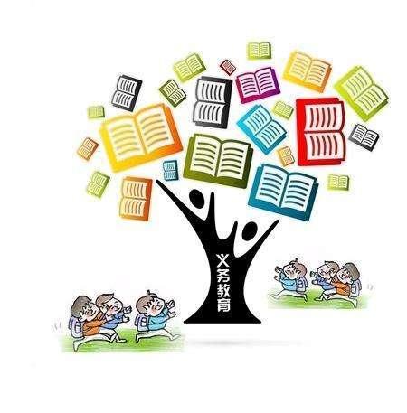 教育部回应九年义务教育升级为十二年中考将取消传言