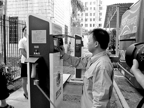 厦门新建小区停车场将配备充电桩