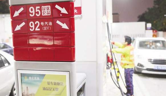 89元,与12月2日调价后的93号汽油,97号汽油价格相同.