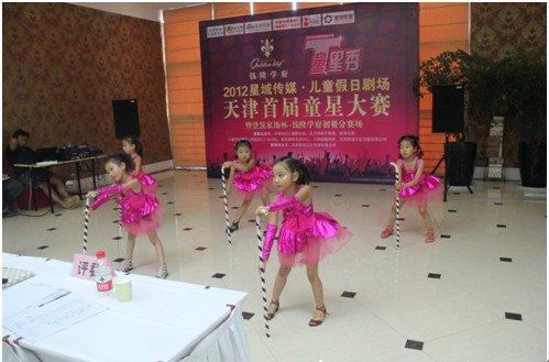 """2012年天津首届童星大赛""""钱隆学府现场实录"""