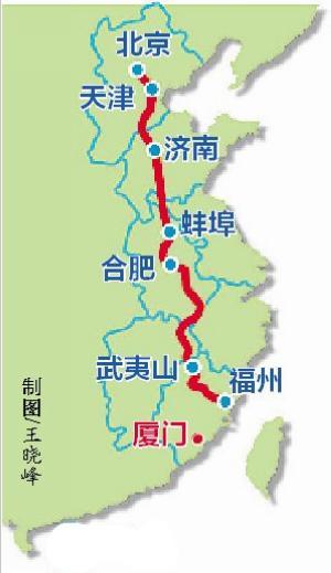 福厦将建1小时直达高铁 未来福建6市可高铁进京