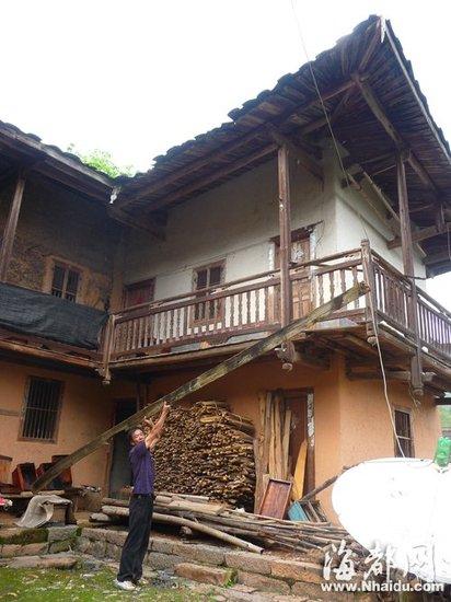 仙游与永泰交界发生3.6级地震 对福建没有影响
