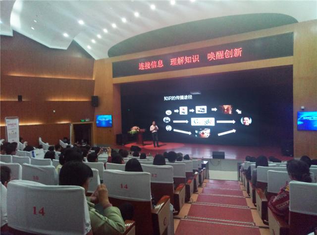 高校专家齐聚福大 研讨知识服务与创新人才培养新路径