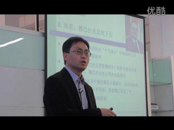 文化讲堂(94)范鸿达:《中东怎么了?》