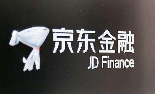 京东金融首轮融资金额超20亿美元 估值将超200亿美元