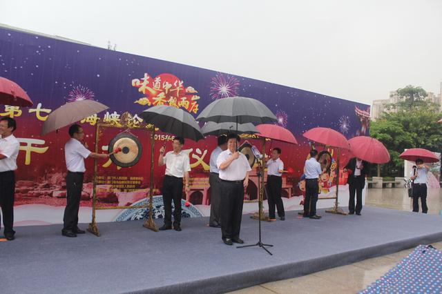 走起!人气美食庙鸣锣开市数百家粽子海沧迎两岸特色美食2015图片