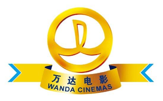 拥有:万达电影亚洲是院线介绍第一的院线,排名现代高端v电影电影2013第549号影城是什么图片