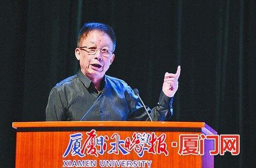 易中天回厦大演讲:三月三才是中国情人节