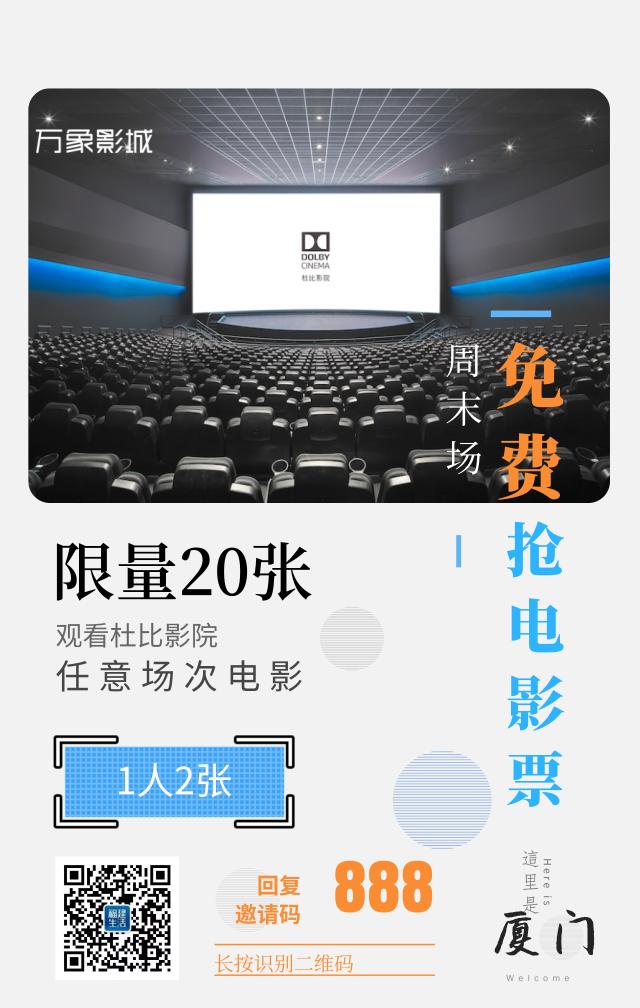 反贪风暴4、雷霆沙赞等多部电影免费看!