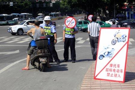 福州限摩限超电开罚 超标电摩闯关拖伤警察