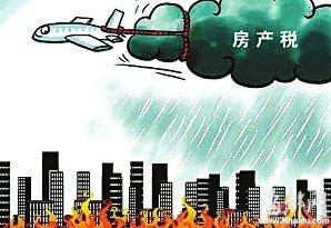 """房产税终于下""""雨""""了 重庆确定率先开征"""