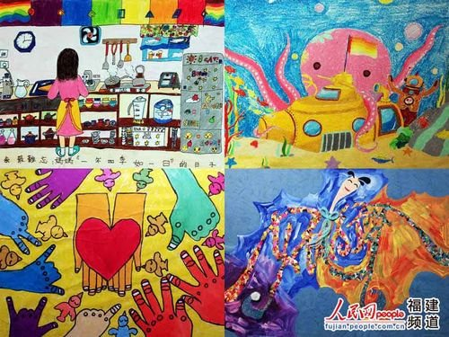 第三届海峡两岸少年儿童美术大展福州开展图片