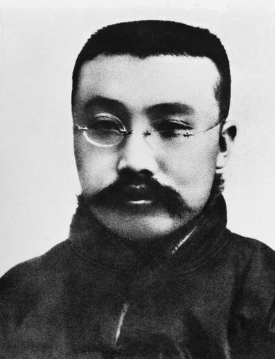 李大钊:领导人民反对军阀张作霖斗争