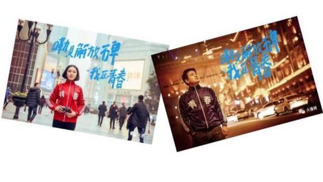 春节到网红城市重庆去玩 一定要去解放碑打卡