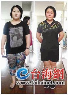 女子因儿子一句话 一年甩60多斤肉成励志辣妈