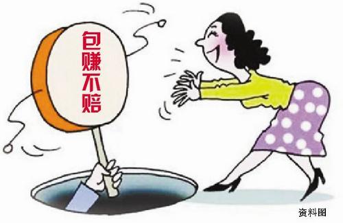 女子被QQ好友诱骗买彩票投注10万报警后 再汇9万