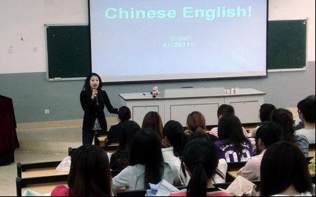 玩转英语 游走世界