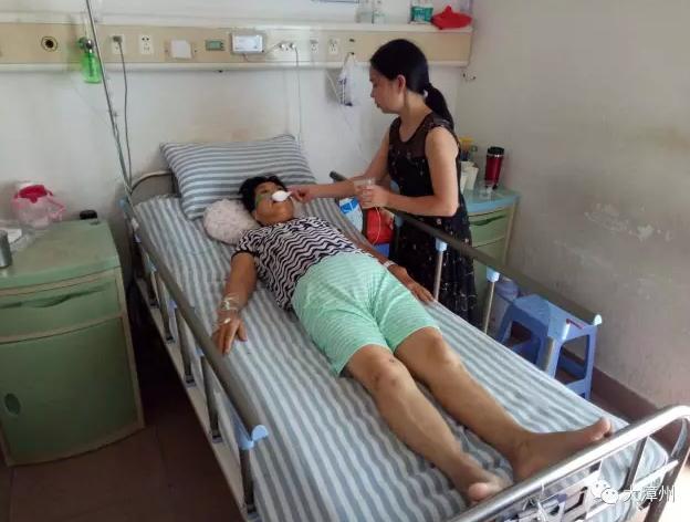 漳州这名妈妈急需A型血小板救命 请帮帮她