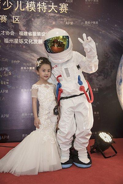 """""""太空SHOW""""中国首席少儿模特大赛福州赛区落幕!"""