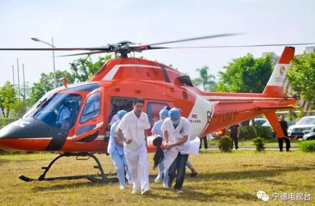 宁德开启直升机救援时代 一小时费用是4万元
