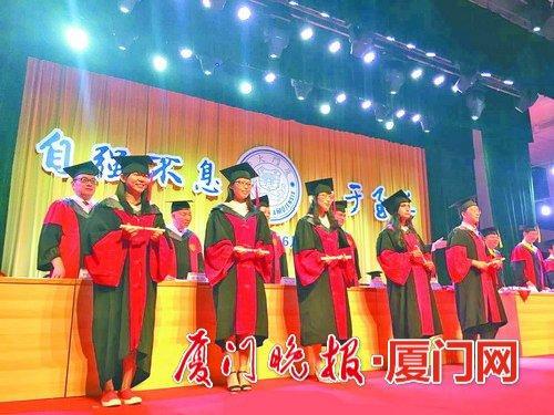 厦门大学举办毕业典礼 欢送7627名毕业生