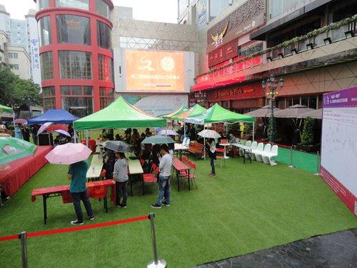 传递公益梦想 第二届海西公益文化节正式启动