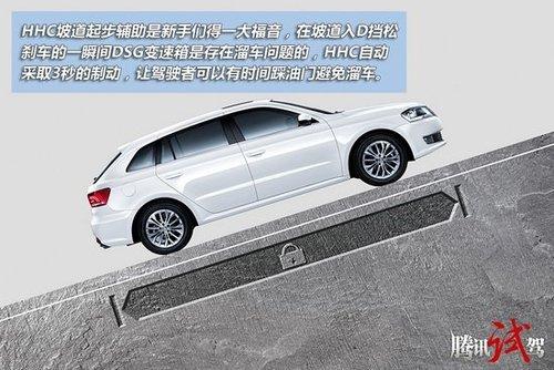 腾讯汽车试驾上海大众朗行 时尚生活家高清图片