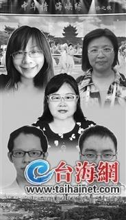 台湾记者新观察 大陆八项惠台措施诚意十足
