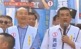 台专家:韩国瑜找到了重中之重
