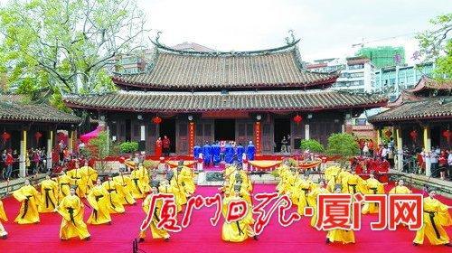 孔子文化节昨在同安孔庙举行 两岸民众同祭圣人