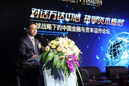 福州万达中心 开启资本投资新方向